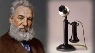 بالعام 1876 كانت ولادة الهاتف.. وفي 1973 ظهر أول محمول