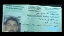 سعودی عرب میں حوثیوں کے میزائل حملے میں جاں بحق مصری شہری کون تھا؟