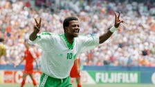 Ahead of friendly, fans recount Saudi 1994 world cup goal against Belgium