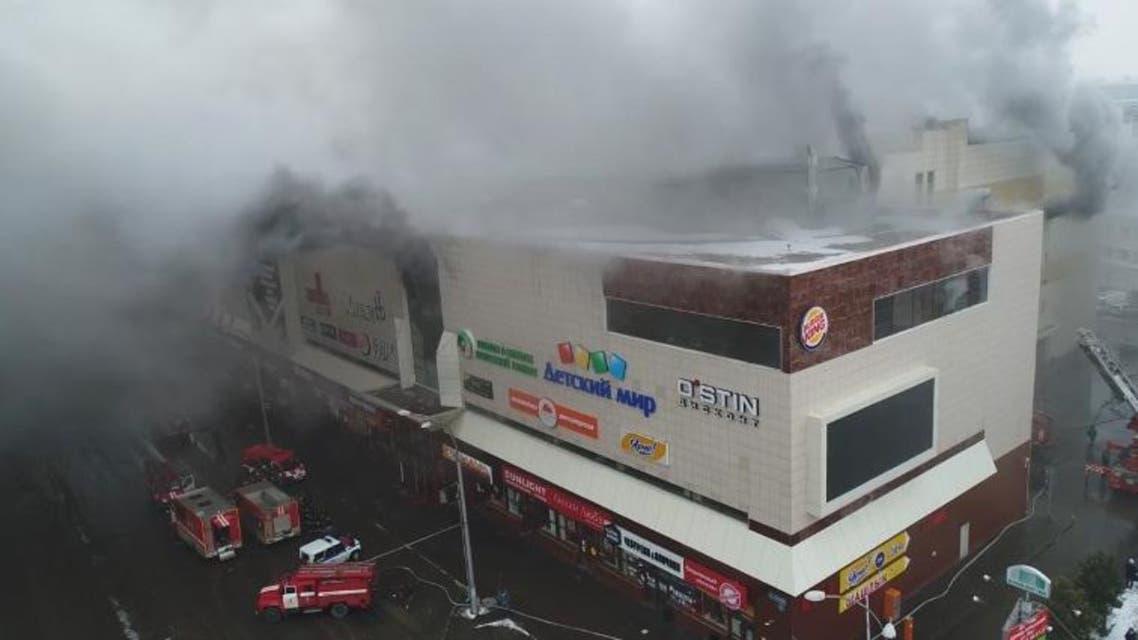 الحريق الذي اندلع في مركز تجاري بمدينة كيميروفو في سيبيريا بروسيا