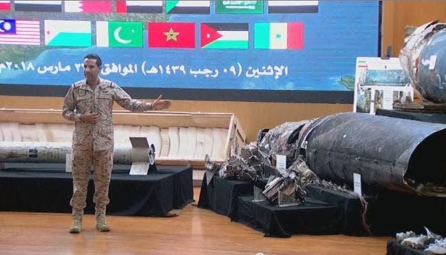صاروخ الحوثي