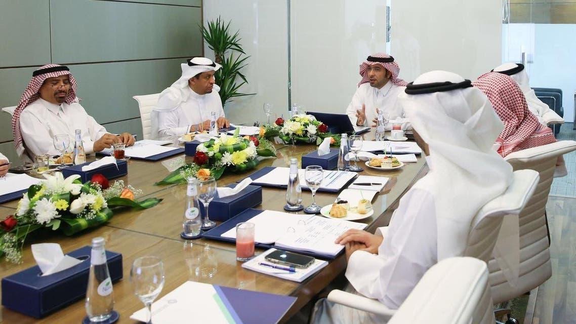 الهيئة العامة للعقار السعودية