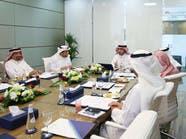 الهيئة العامة للعقار السعودية تدشن موقعها الإلكتروني
