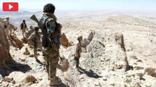 نھم اور الجوف کے درمیان اہم مقامات پر یمنی فوج کا کنٹرول