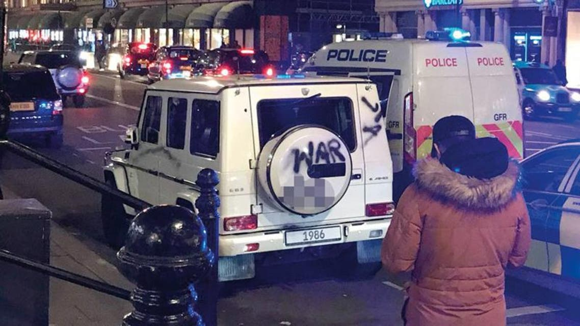 emirati man assaulted in london. (Social media)