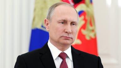 بوتين: آمل أن تنهي منظمة حظر الكيمياوي قضية سكريبال