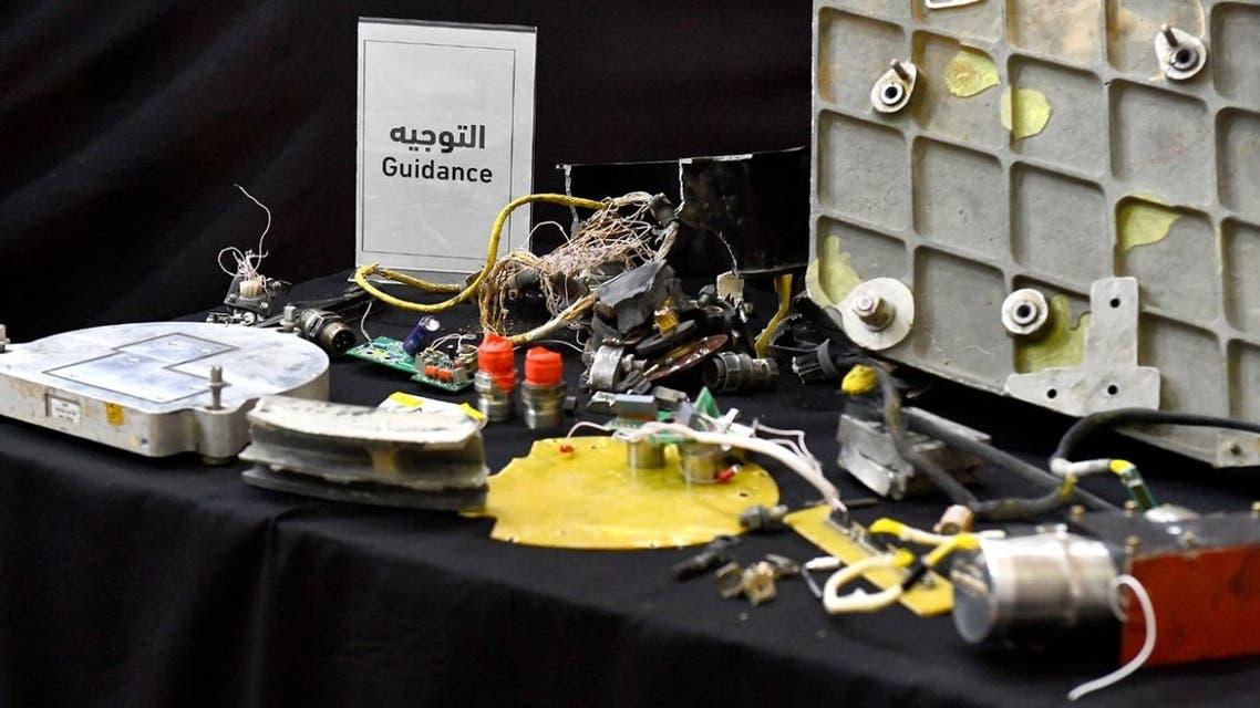 التحالف صواريخ الحوثي الحوثيين باليستي