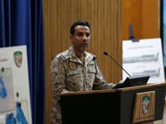 المالكي: إنهاء مشاركة قطر بالتحالف قرار سياسي