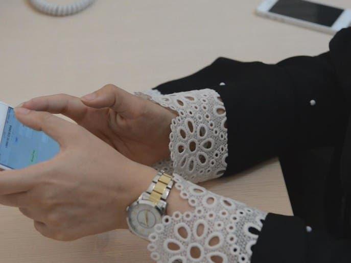 كيف غير الهاتف الذكي وجه عالم الأعمال؟