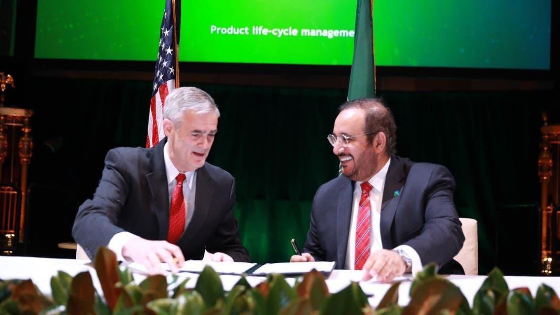 منتدى الرؤساء التنفيذيين السعودي الأميركي