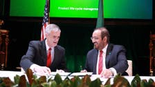 Saudi, US companies sign 36 MoUs, deals worth $20 bln