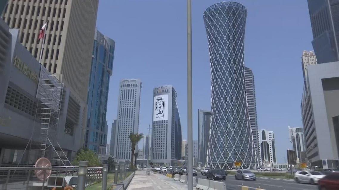 THUMBNAIL_ قطر تكرّم شخصا وضعته على لائحة الإرهاب