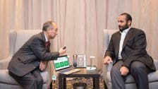 Saudi Crown Prince meets number of American CEOs in New York