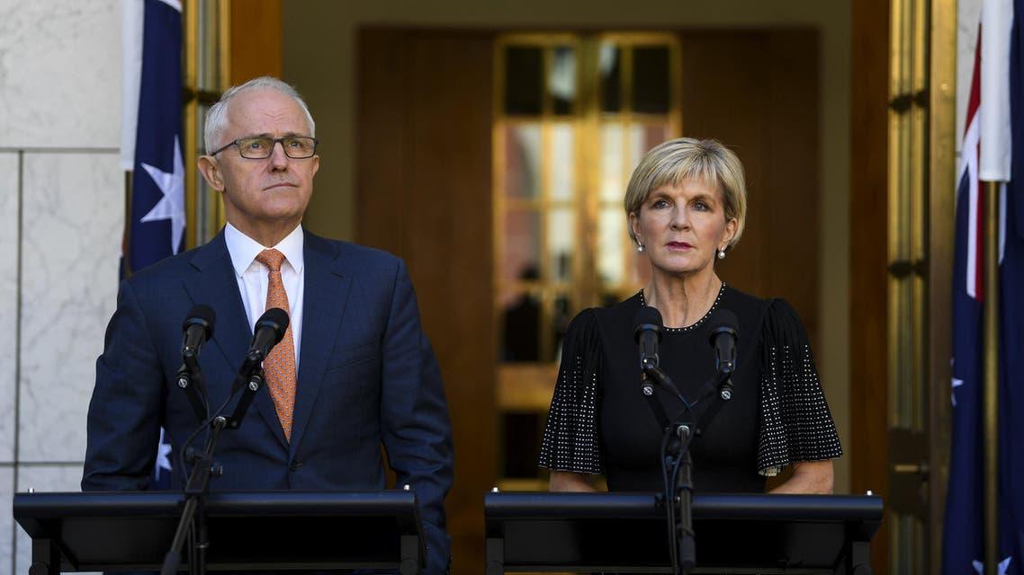 رئيس الوزراء الاسترالي ووزيرة الخارجية الاسترالية