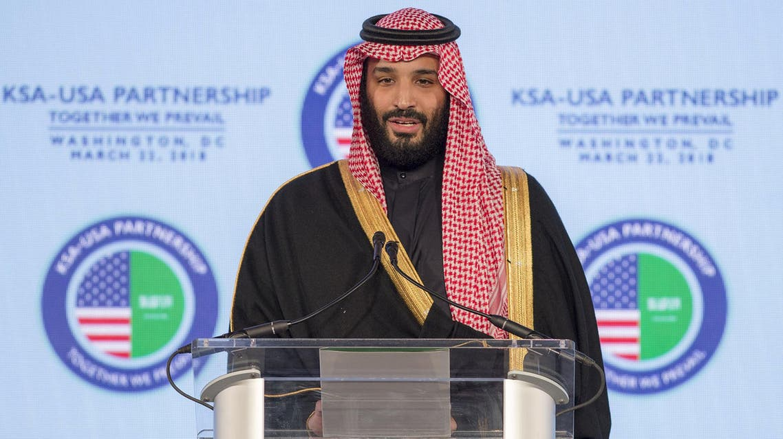 Saudi Crown Prince Mohammed bin Salman giving a speech during the Saudi-US Partnership Gala event in Washington, DC. (AFP)