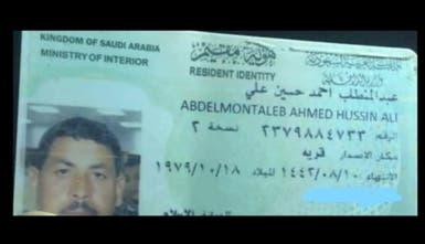 آخر ما قاله المصري ضحية صاروخ الحوثي لأسرته قبل وفاته