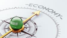 WEF: Saudi Arabia ranks seventh globally in government spending efficiency