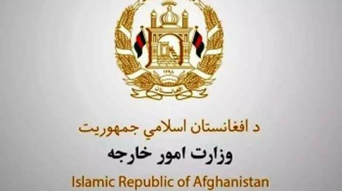 افغانستان حملات موشکی حوثیها به سعودی را شدیداً محکوم کرد