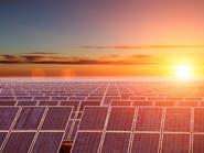 مباحثات لتمويل أضخم مشروع للطاقة الشمسية بالعالم