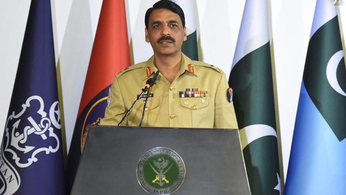 DG ISPR major Gen Asif gafoor