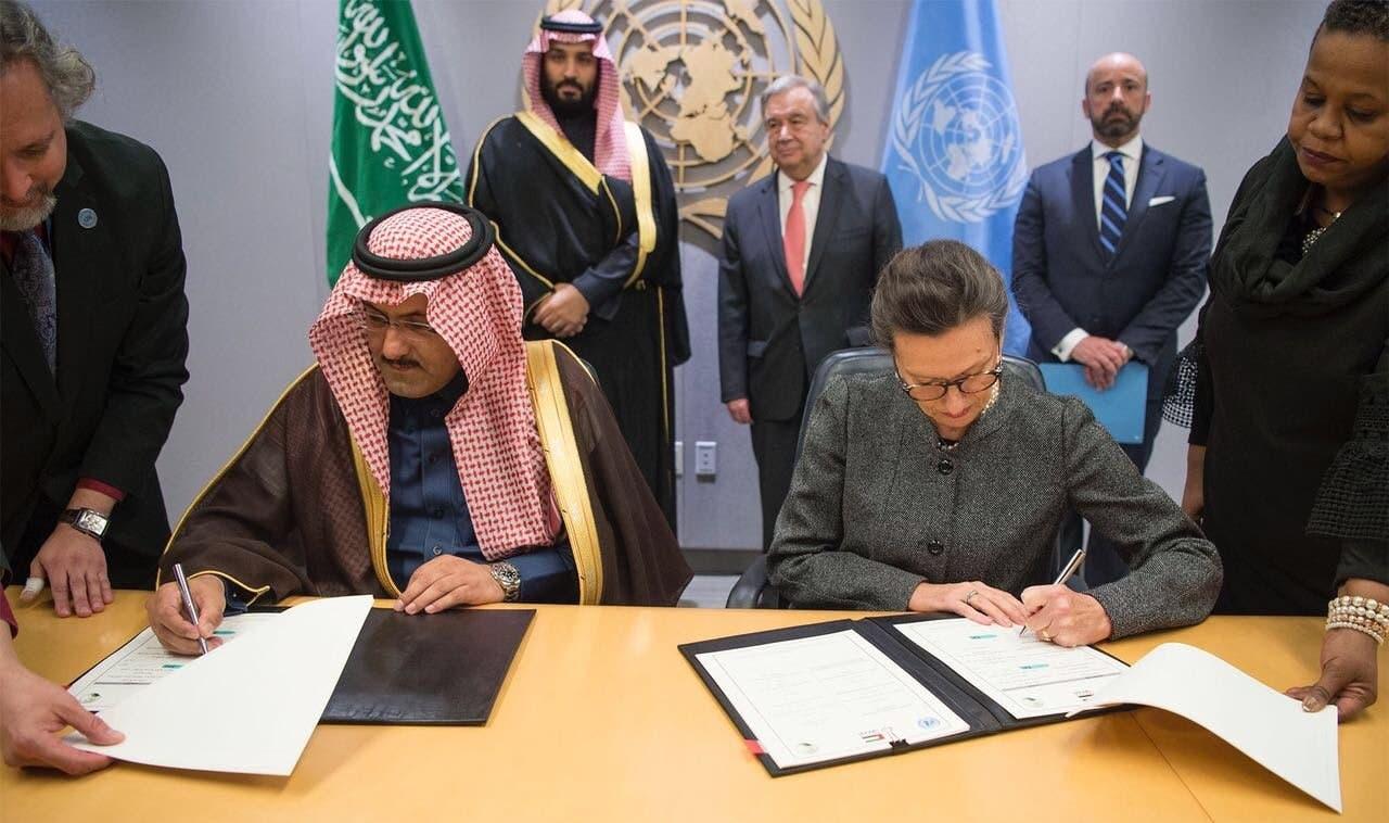 الأمير محمد بن سلمان يحضر توقيع اتفاقية المساعدات الأممية لليمن