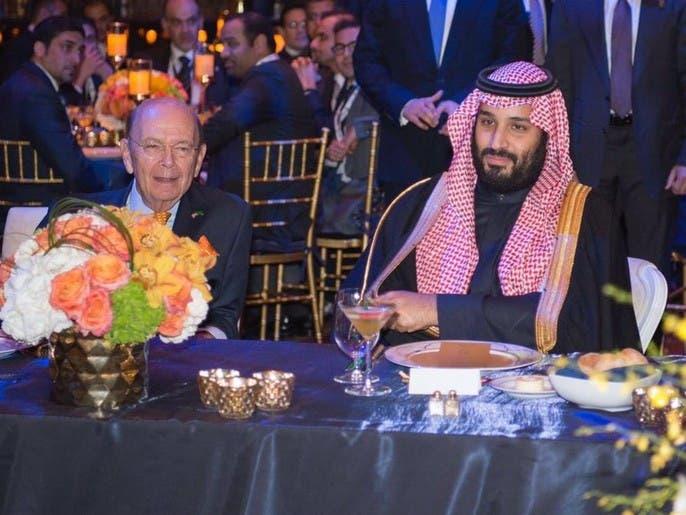 بالصور.. محمد بن سلمان في عشاء المنتدى السعودي الأميركي