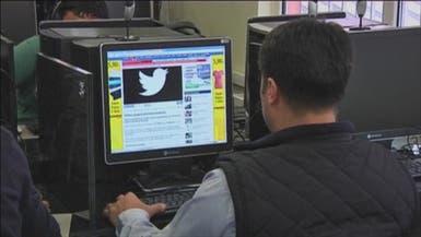 تويتر تعمق جراح العملات الرقمية بعد وقف اعلاناتها
