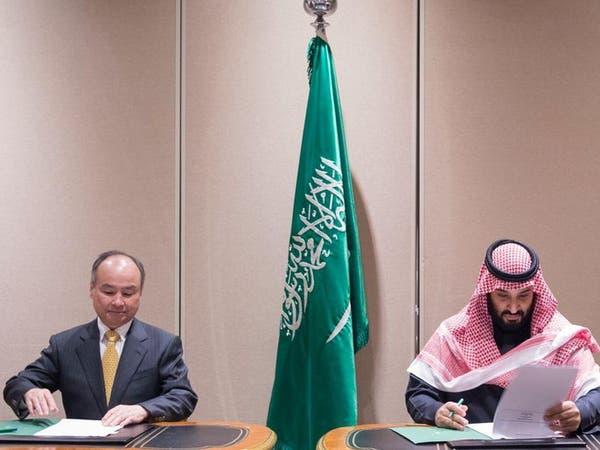 السعودية تطلق أكبر مشروع للطاقة الشمسية في العالم