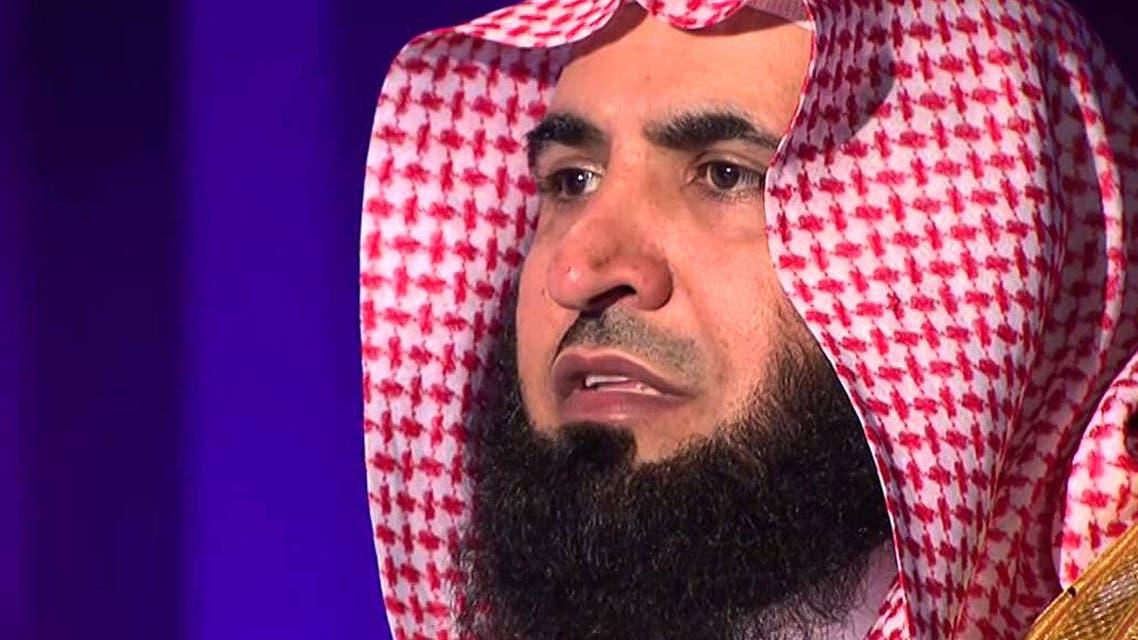 الشيخ أحمد الغامدي
