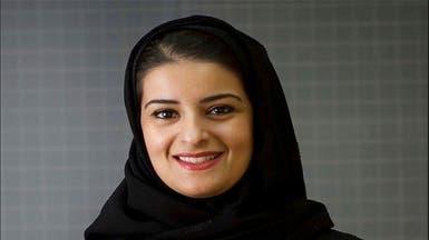 ماذا قالت رئيسة سوق السعودية عن الانضمام لمؤشر فوتسي؟