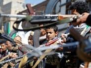 تفاصيل مسلسل تسليح إيران للحوثيين في اليمن