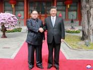 """زعيم كوريا الشمالية في الصين.. متعهداً بنزع """"النووي"""""""