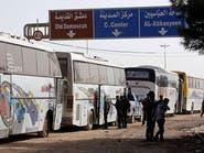 النظام: دفعة جديدة من الإجلاءات جنوب الغوطة اليوم