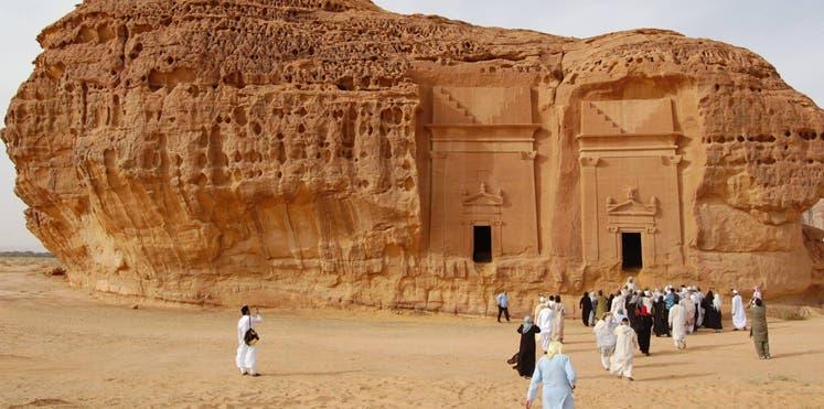 Mada'in Salah