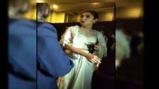 سگریٹ نوشی کرتی ماہرہ خان کی ایک ویڈیو وائرل ہو گئی
