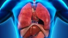 ثورة طبية.. اكتشاف غير مسبوق في جسم الإنسان