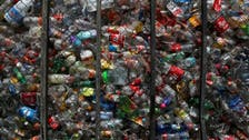 San Francisco airport bans sale of plastic bottles