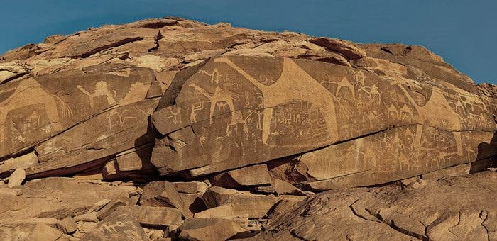 Rock art in Ha'il