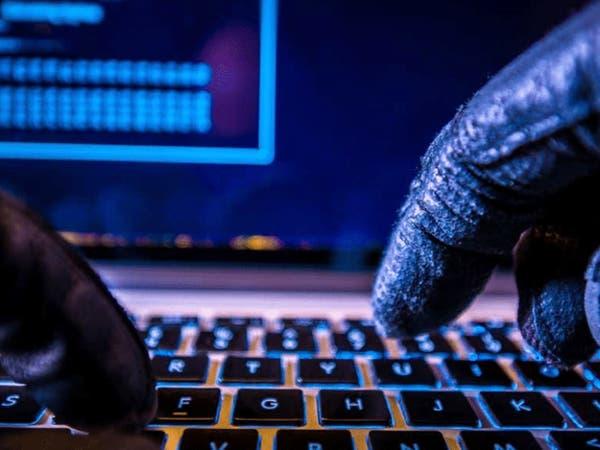 هجمات إلكترونية تستهدف القطاع الطبي الأميركي.. واتهامات للصين