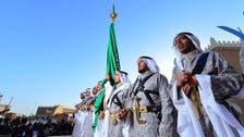 """5 معلومات عن """"العرضة"""" السعودية في اليوم الوطني"""