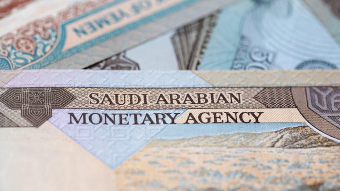 الريال السعودي ساما
