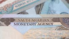 """2 تريليون ريال أصول أجنبية لـ""""ساما"""" وبنوك السعودية"""