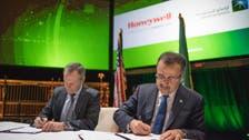 اتفاقيات بين أرامكو و14 شركة أميركية بـ10 مليارات دولار