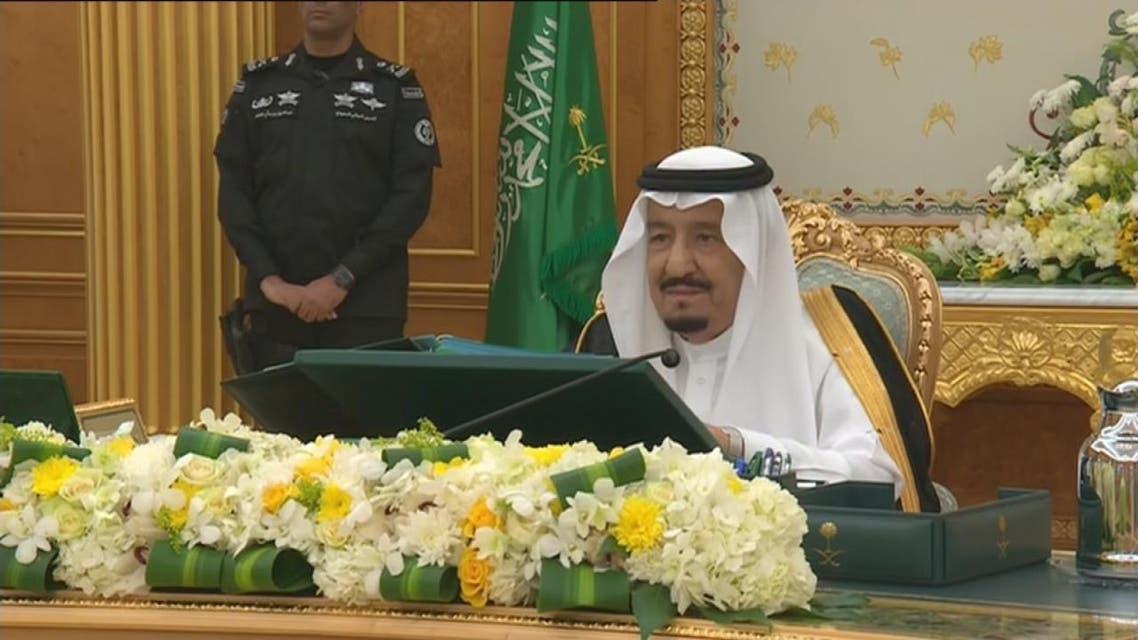 THUMBNAIL_ الملك سلمان يؤكد تصدي السعودية بكل حزم لأي محاولات تستهدف أمنها