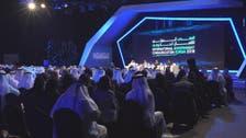 Facebook controversy stokes digital privacy debate at Sharjah Forum