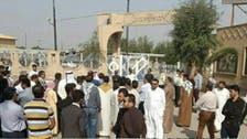 مظاهرة في الأهواز ضد برنامج إيراني مهين للعرب