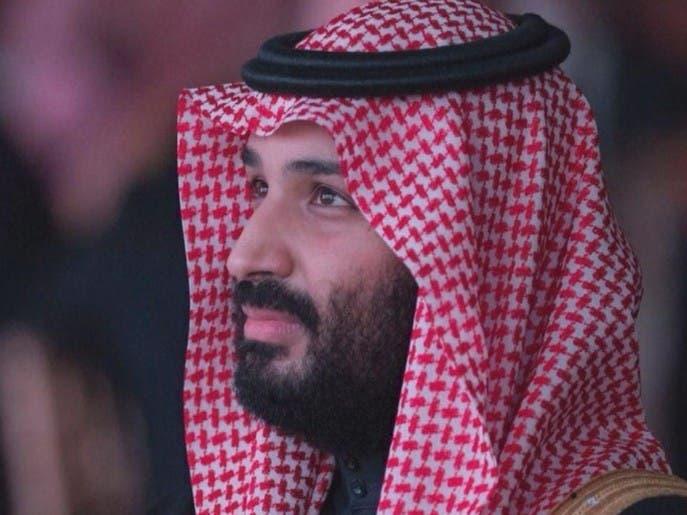 شاهد كلمة محمد بن سلمان بحفل الشراكة السعودية الأميركية