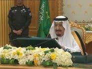 الملك سلمان يصدر مجموعة من الأوامر الملكية