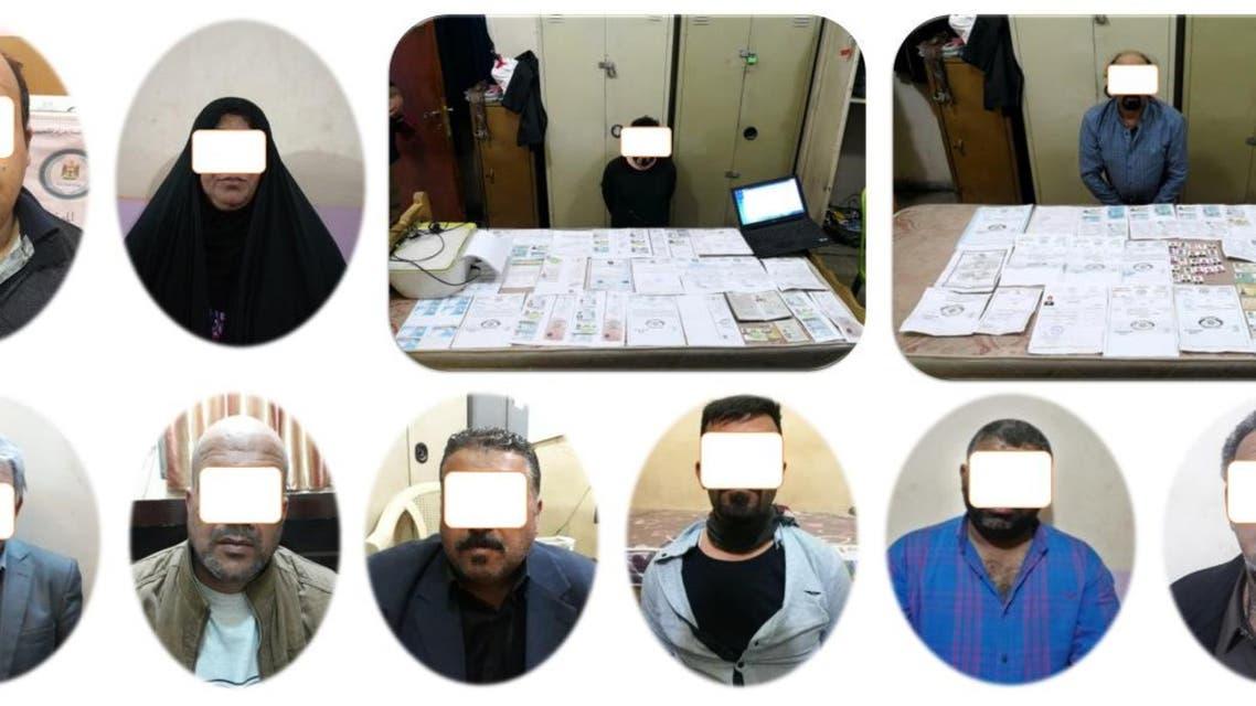 القبض على أخطر وأكبر عصابة للقتل والسرقة في بغداد