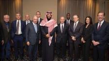 شہزادہ محمد کی امریکا میں 40 عالمی کمپنیوں کے سربراہان سے ملاقاتیں